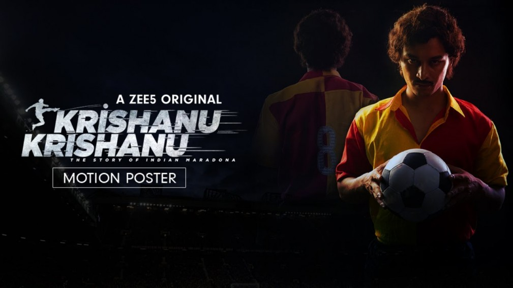 Khel Now - Web series on East Bengal great Krishanu Dey to