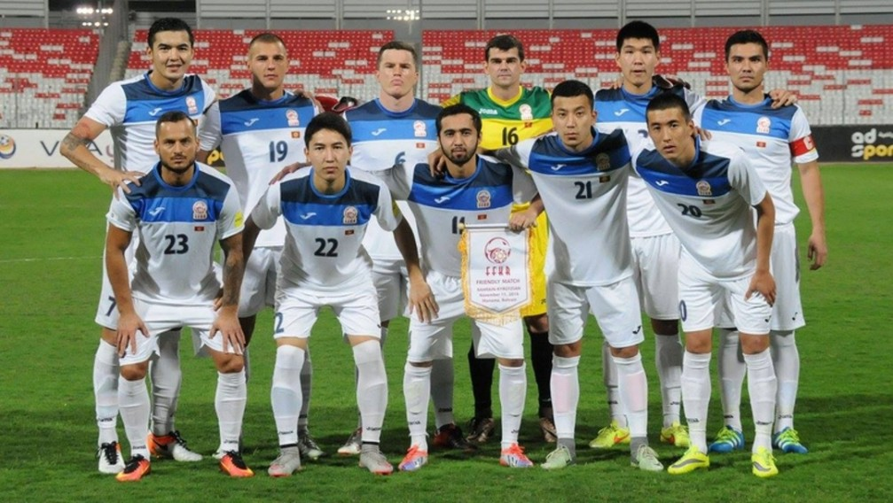 huge selection of 79c1b 20623 Khel Now - Indian National Football Team: Know Your Rivals ...